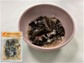 北海道産子持ち昆布煮