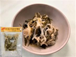 切干大根とすき昆布のゆず風味煮