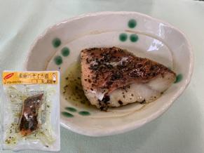 赤魚のオイル煮