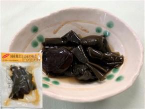 国産椎茸と昆布の佃煮