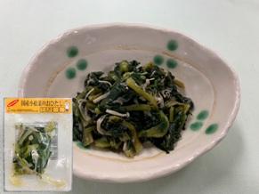 国産小松菜のおひたし