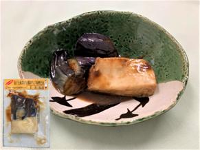 茄子と絹揚げ豆腐の八丁味噌だれ