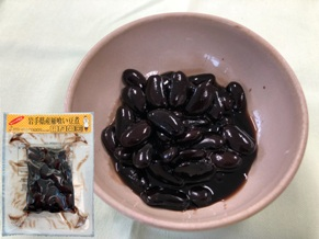 岩手県産雁喰い豆煮
