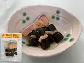 北海道産鮭と釧路昆布煮