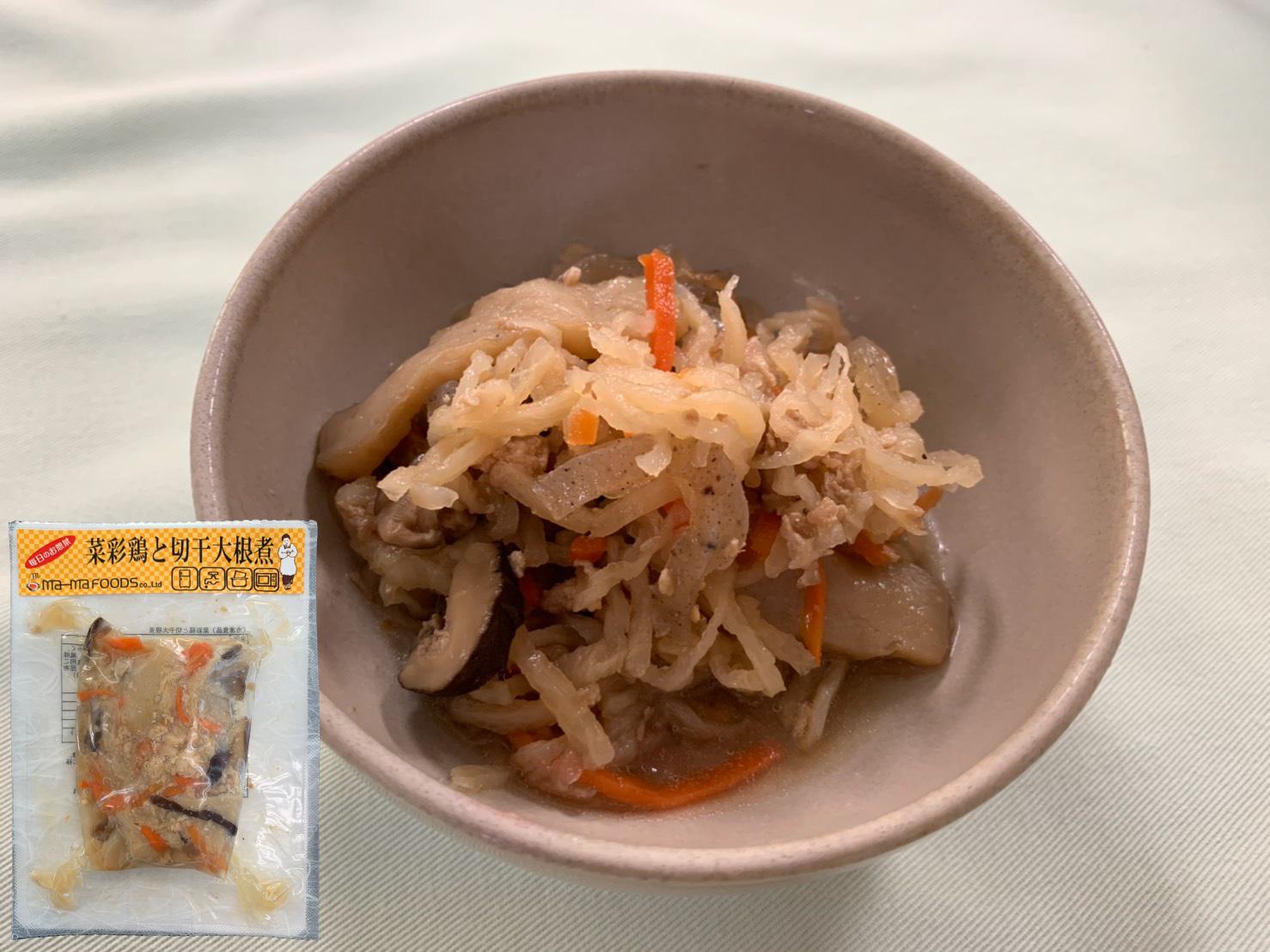 菜彩鶏と切干大根煮