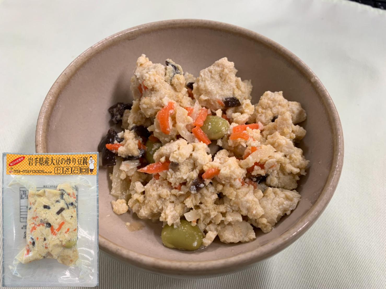 岩手県産大豆の炒り豆腐