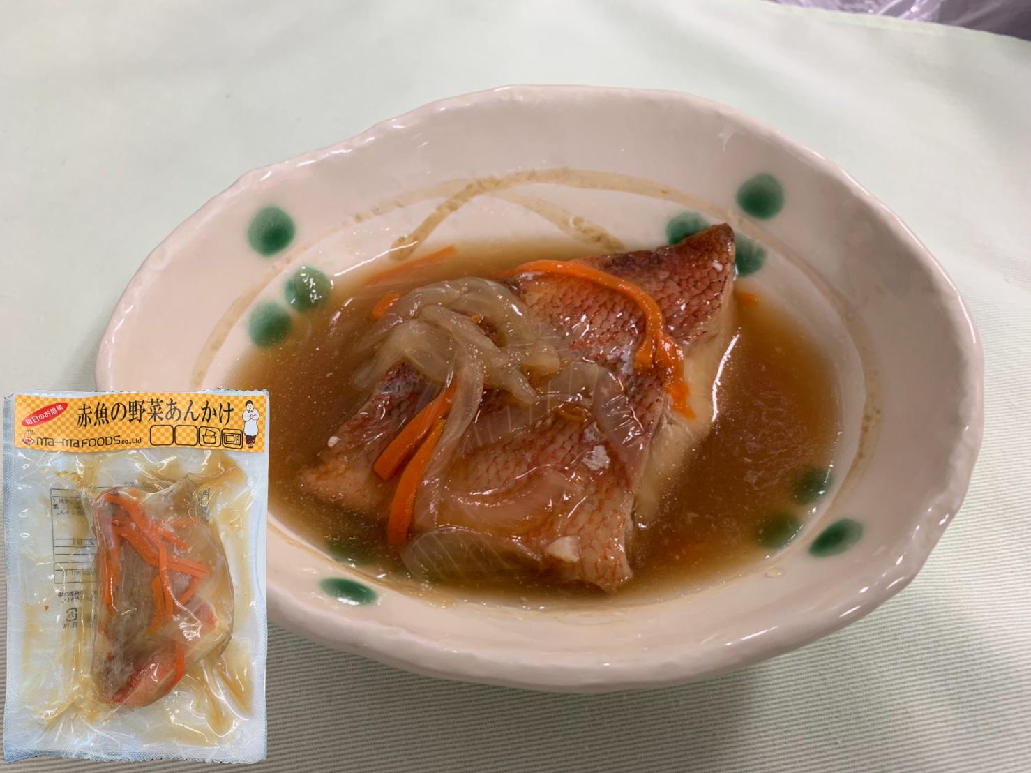 赤魚の野菜あんかけ