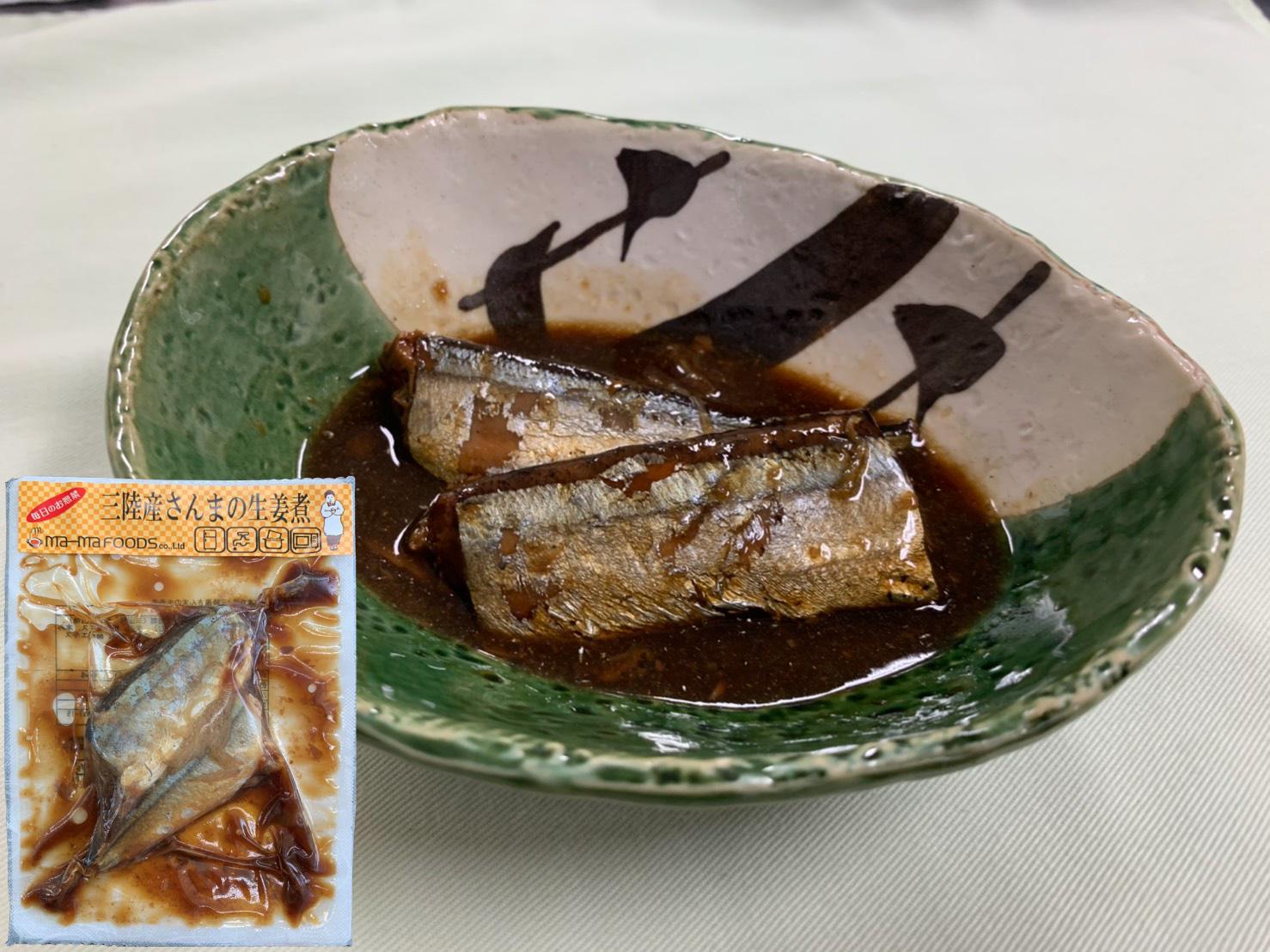 三陸産さんまの生姜煮