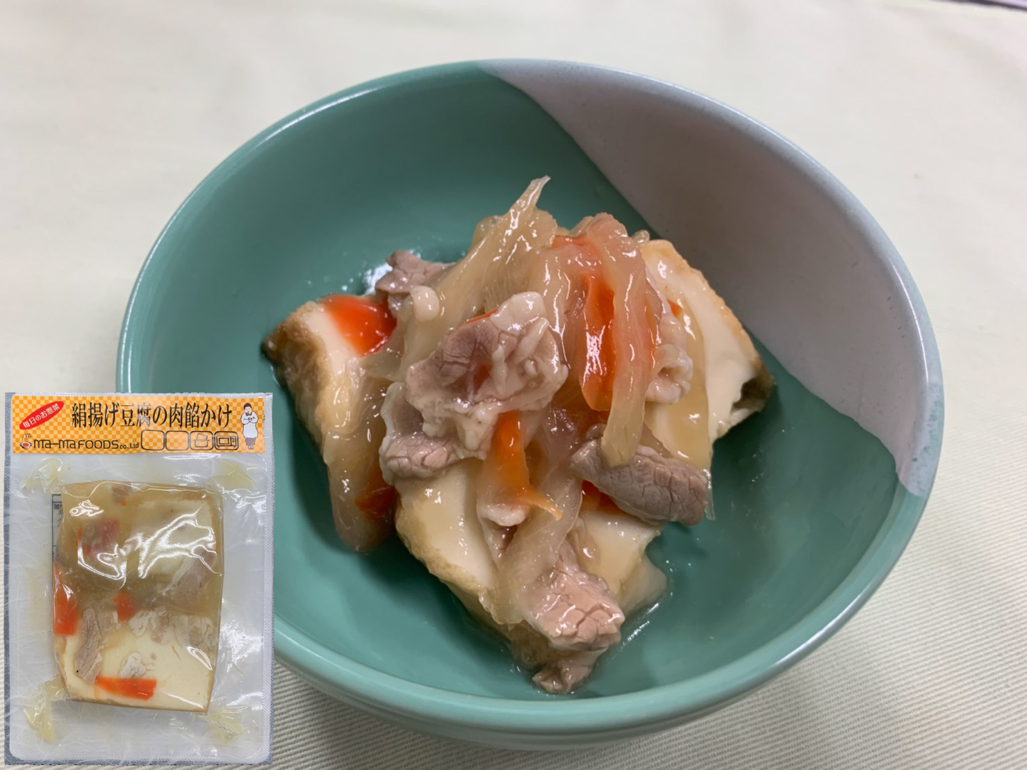 絹揚げ豆腐の肉餡かけ