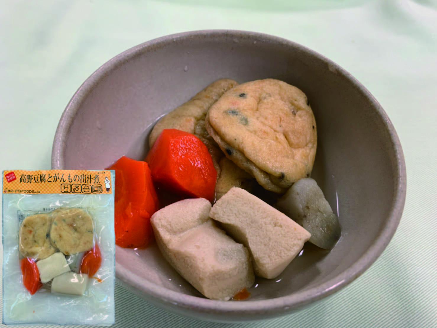 高野豆腐とがんもの出汁煮