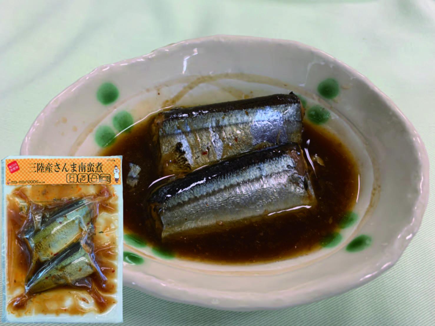 三陸産さんま南蛮煮