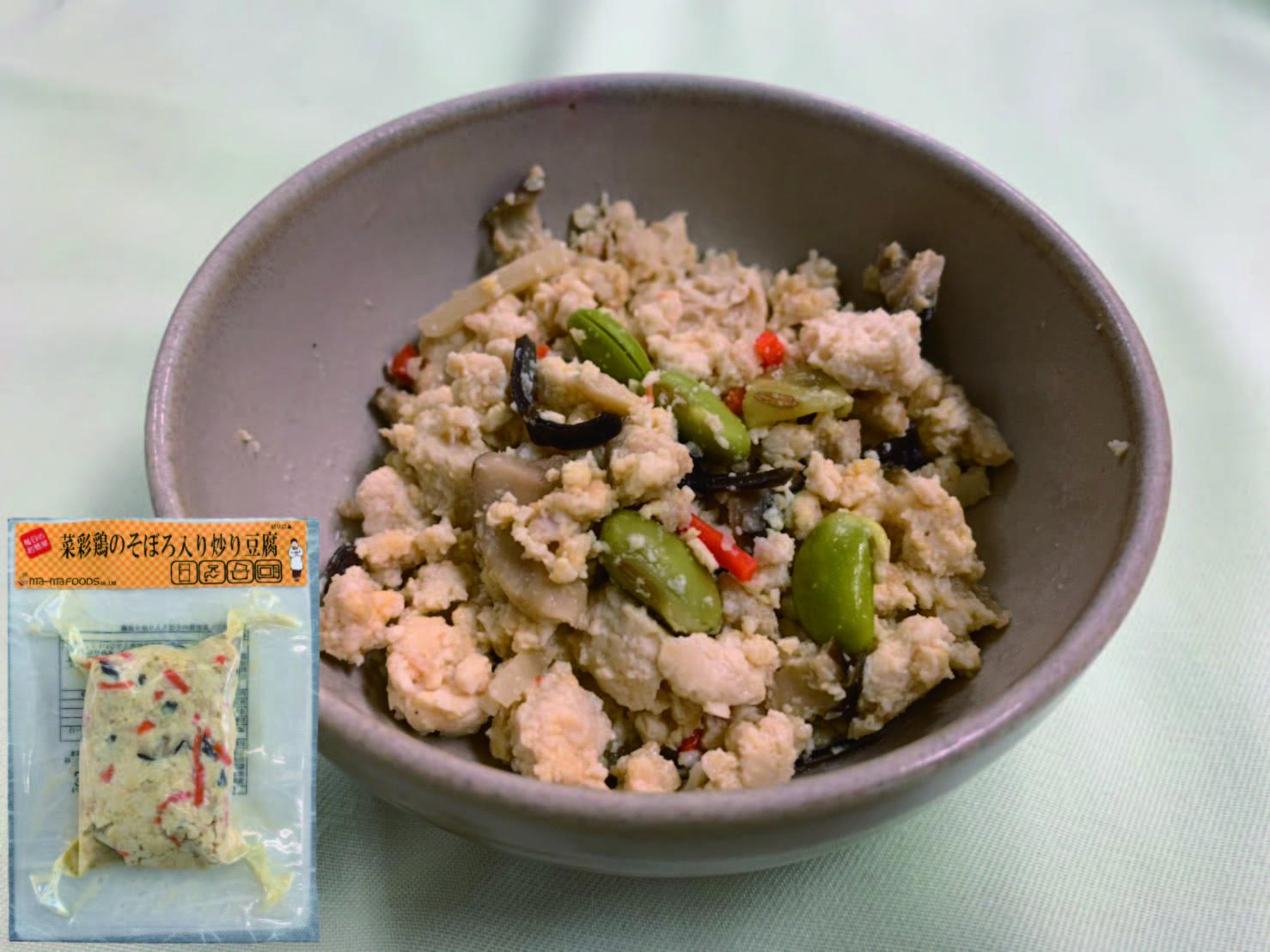 菜彩鶏のそぼろ入り炒り豆腐