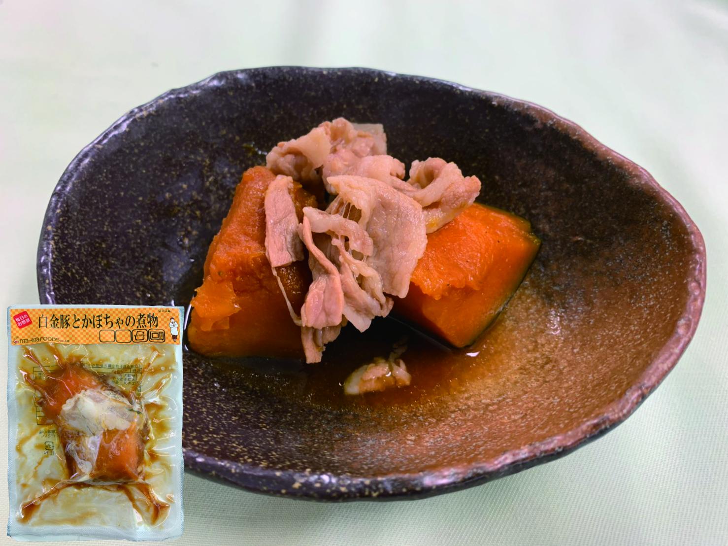 白金豚とかぼちゃの煮物