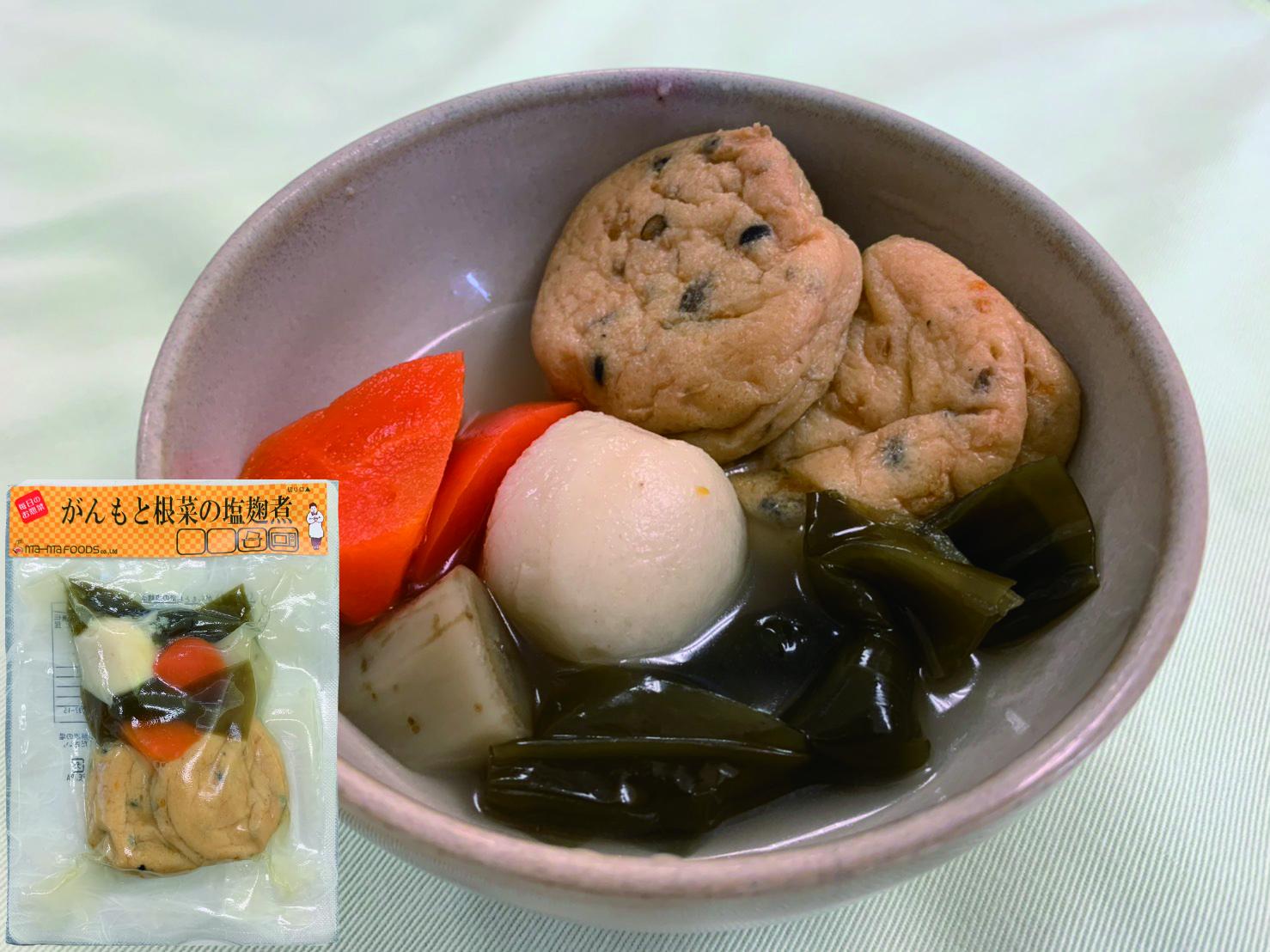 がんもと根菜の塩麹煮