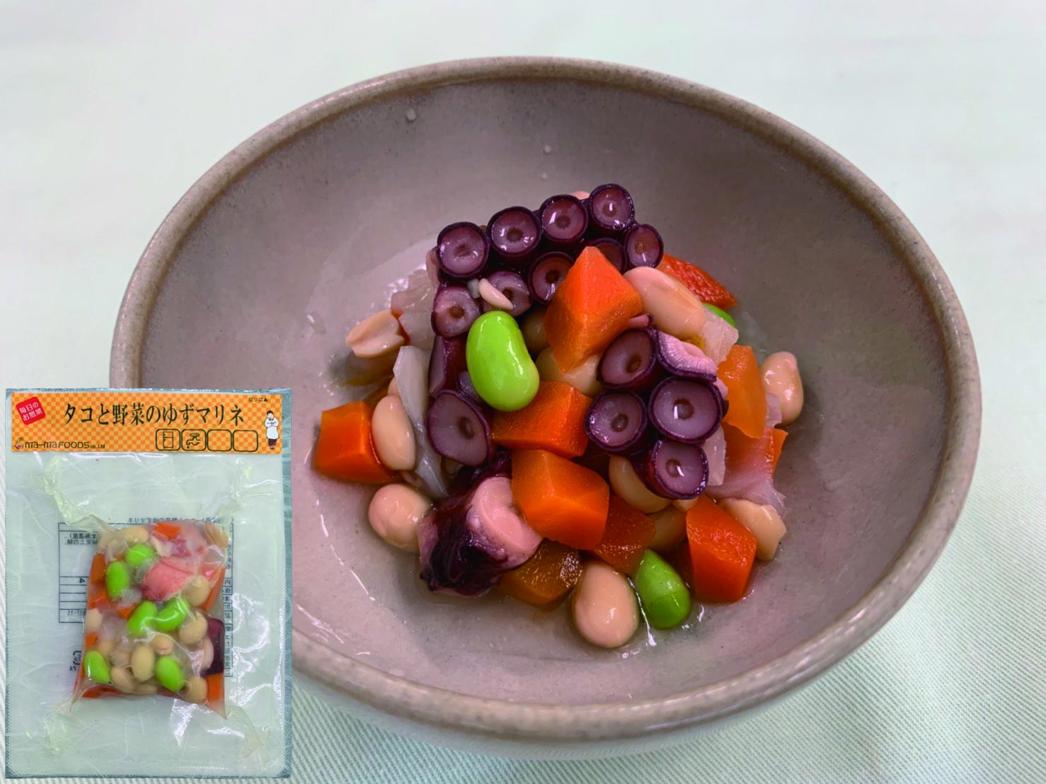 タコと野菜のゆずマリネ
