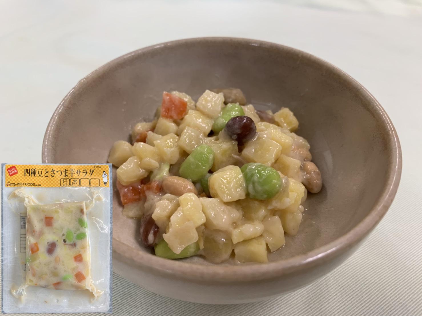 四種豆とさつま芋サラダ