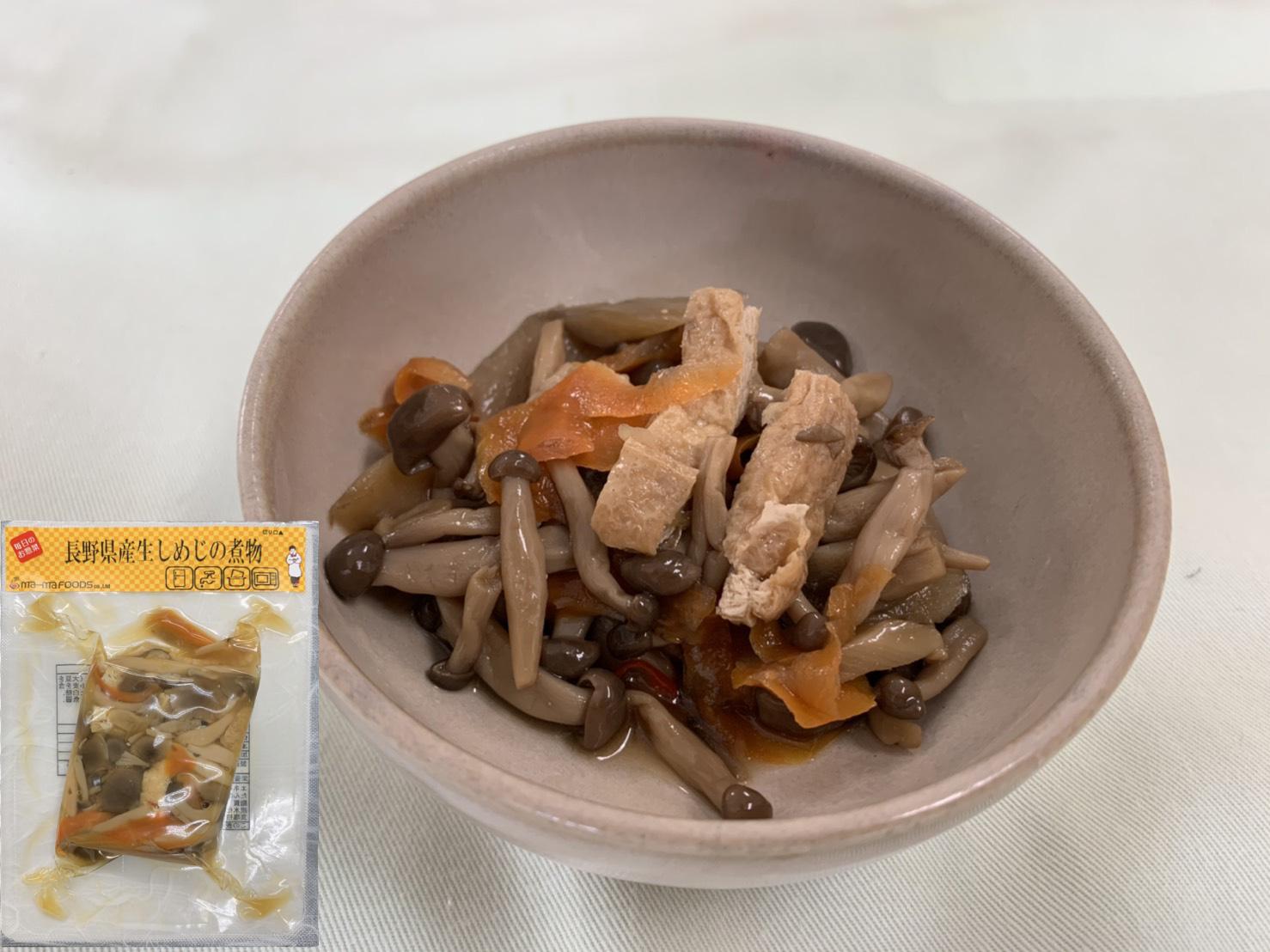 長野県産生しめじの煮物