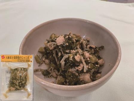 大根菜と菜彩鶏のじゃこ煮