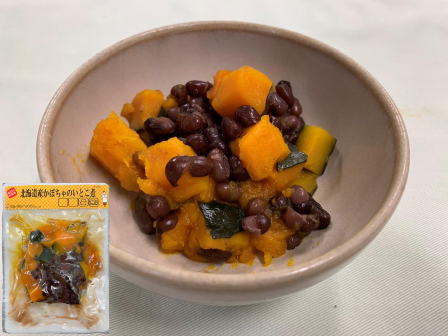 北海道産かぼちゃのいとこ煮