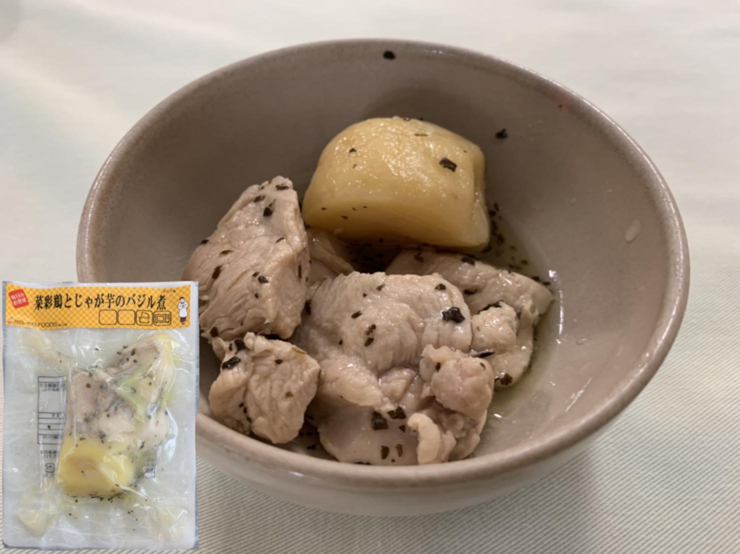菜彩鶏とじゃが芋のバジル煮