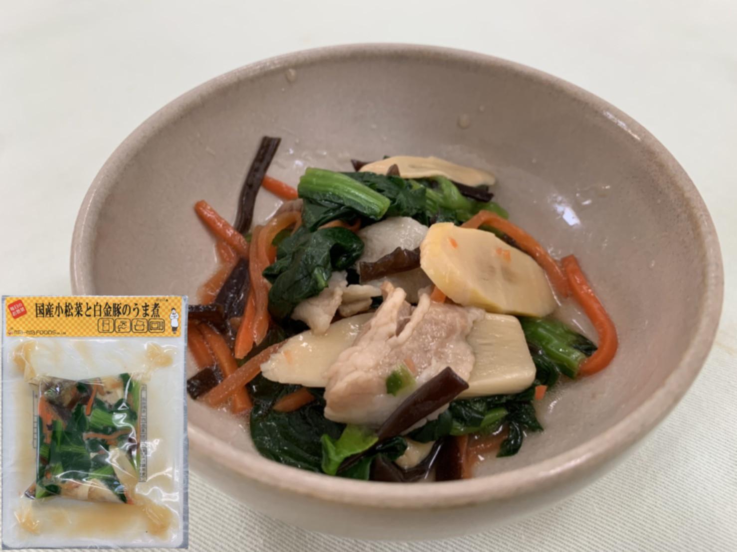 国産小松菜と白金豚のうま煮