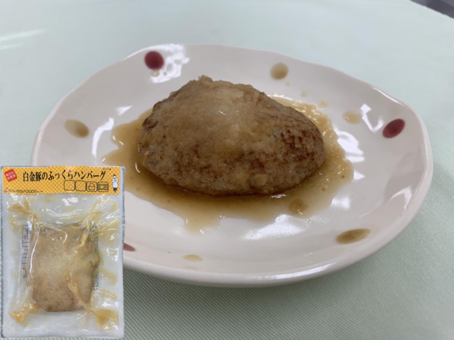 白金豚のふっくらハンバーグ