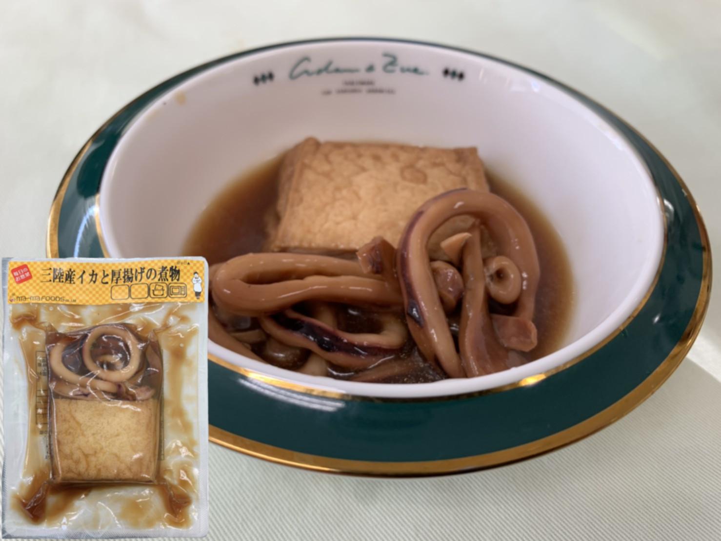 三陸産イカと厚揚げの煮物