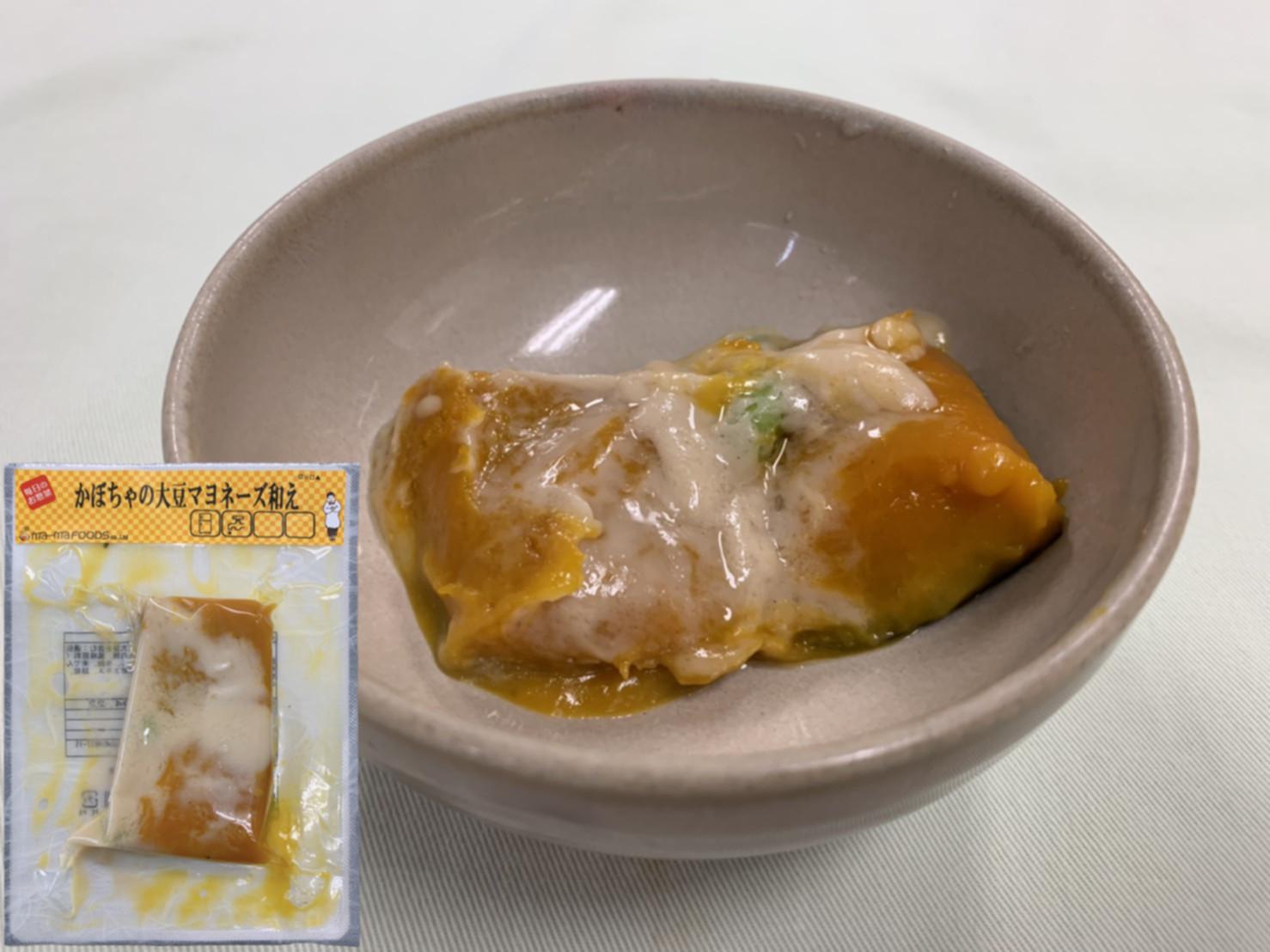 かぼちゃの大豆マヨネーズ和え