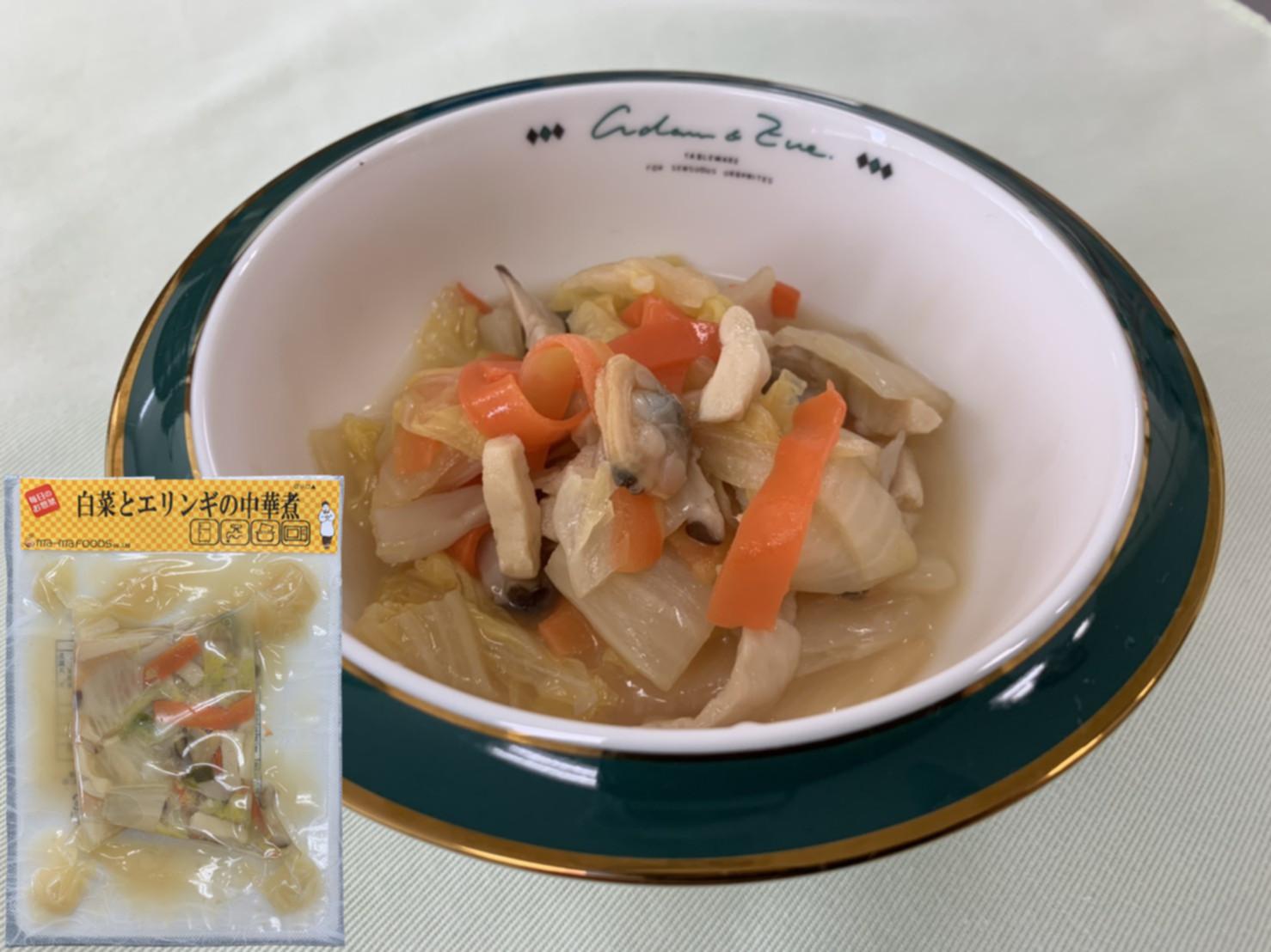 白菜とエリンギの中華煮