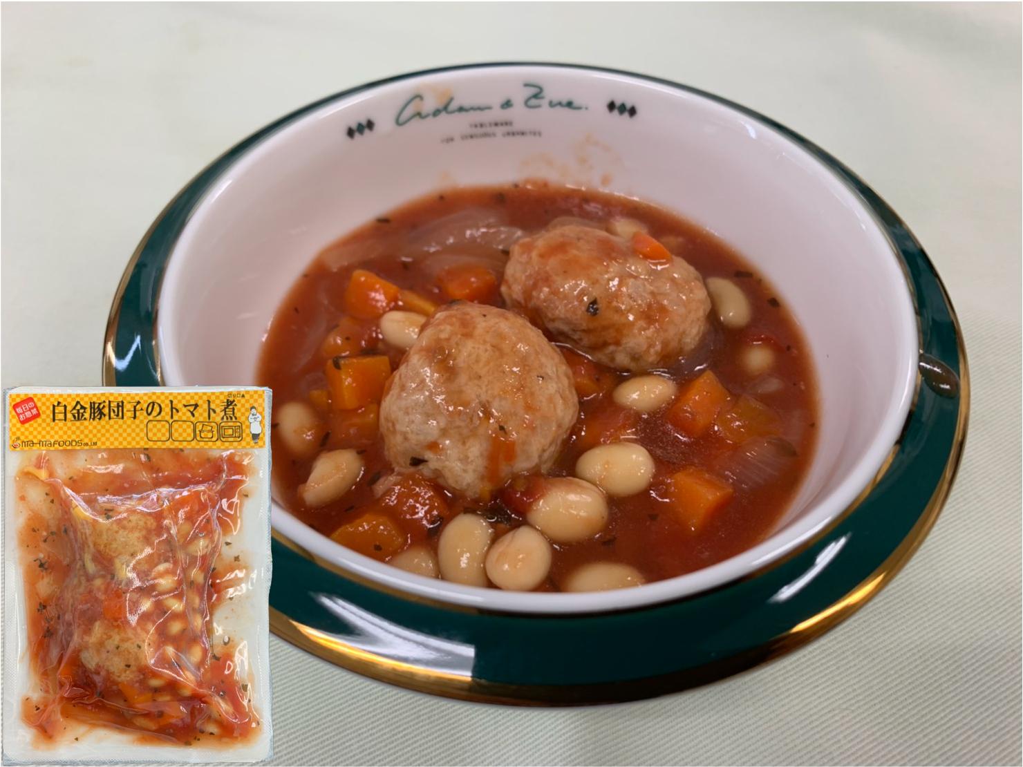 白金豚団子のトマト煮